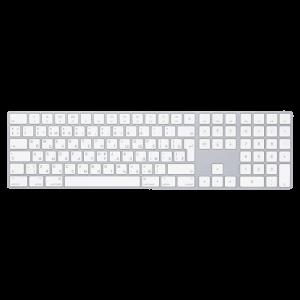 Клавиатура Magic Keyboard с цифровой панелью